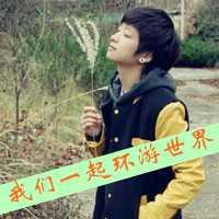 videosargtstv中国女 qq头像带字的女生非主流 我的睡王子殿下